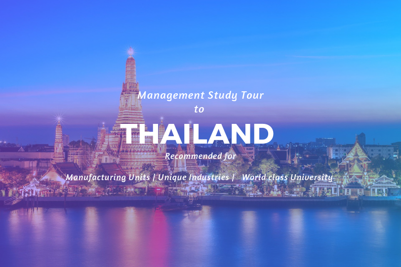 Industrial Visit to Thailand